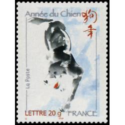 Timbre de France N° 3865