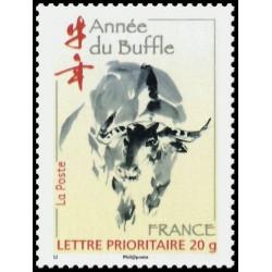 Timbre de France N° 4325