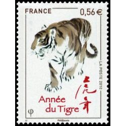 Timbre de France N° 4433