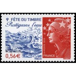 Timbre de France N° 4439