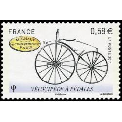 Timbre de France N° 4557