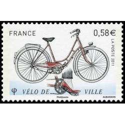 Timbre de France N° 4558