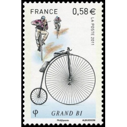 Timbre de France N° 4560