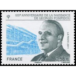 Timbre de France N° 4561
