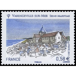 Timbre de France N° 4562