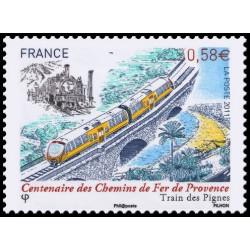 Timbre de France N° 4564