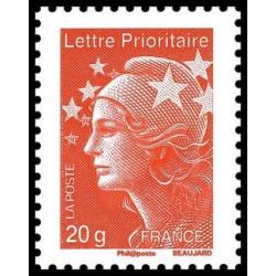 Timbre de France N° 4566