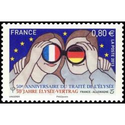 Timbre de France N° 4711