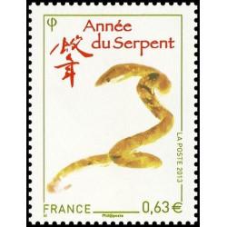 Timbre de France N° 4712