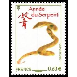 Timbre de France N° 4712A