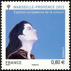 Timbre de France N° 4713