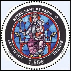 Timbre de France N° 4715