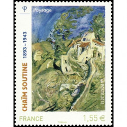 Timbre de France N° 4716