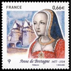Timbre de France N° 4834