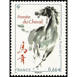 Timbre de France N° 4835