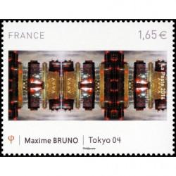 Timbre de France N° 4837