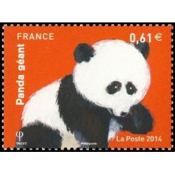 Timbre de France N° 4843