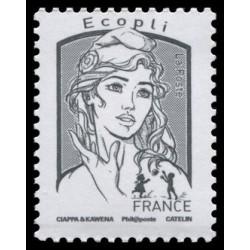 Timbre de France N° 5014