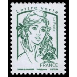 Timbre de France N° 5015