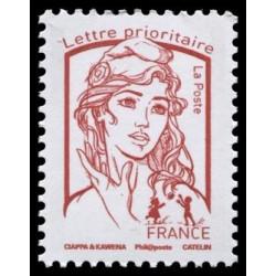 Timbre de France N° 5016
