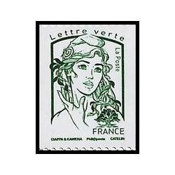 Timbre de France N° 5017