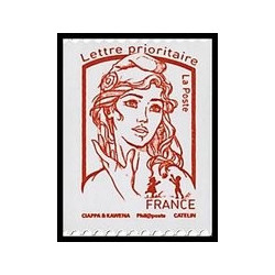 Timbre de France N° 5018