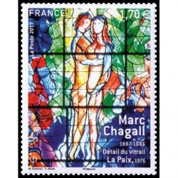 Timbre de France N° 5116