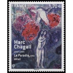 Timbre de France N° 5117