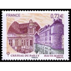 Timbre de France N° 5120