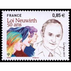 Timbre de France N° 5121