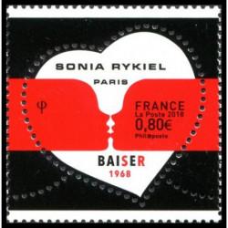 Timbre de France N° 5198