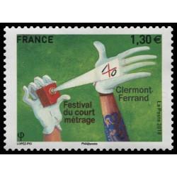 Timbre de France N° 5201