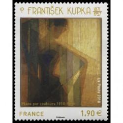 Timbre de France N° 5206