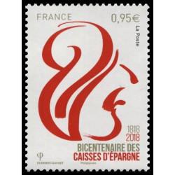 Timbre de France N° 5207