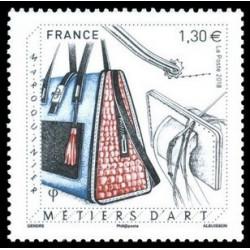 Timbre de France N° 5209