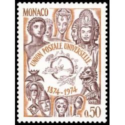 Timbre de Monaco N° 953...