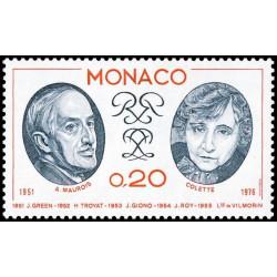 Timbre de Monaco N° 1044...