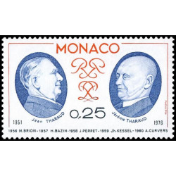 Timbre de Monaco N° 1045...