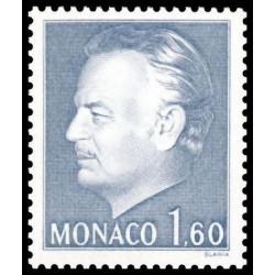 Timbre de Monaco N° 1211