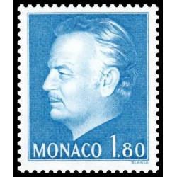 Timbre de Monaco N° 1212
