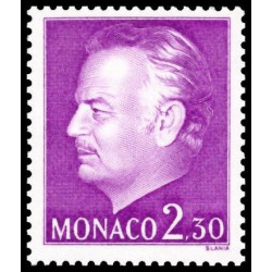 Timbre de Monaco N° 1213