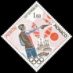 Timbre de Monaco N° 1220