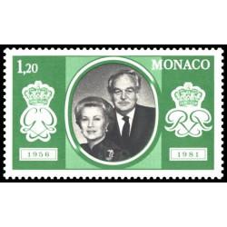 Timbre de Monaco N° 1265...