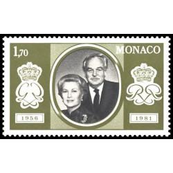 Timbre de Monaco N° 1267...