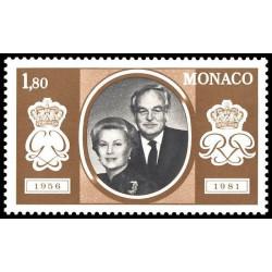 Timbre de Monaco N° 1268...