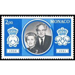 Timbre de Monaco N° 1269...