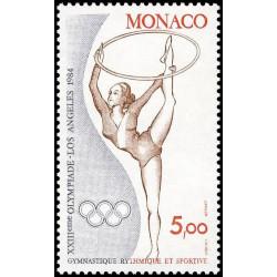 Timbre de Monaco N° 1415