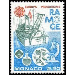 Timbre de Monaco N° 1520