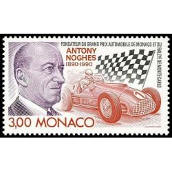 Timbre de Monaco N° 1716