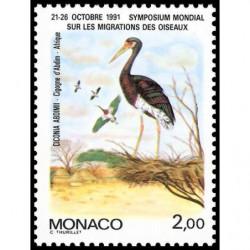 Timbre de Monaco N° 1754...